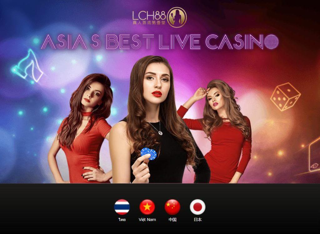 ライブカジノハウスはリベートが人気のオンラインカジノ