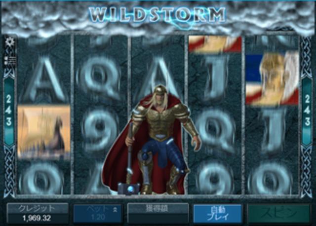 Thunderstruck Ⅱのボーナスモード