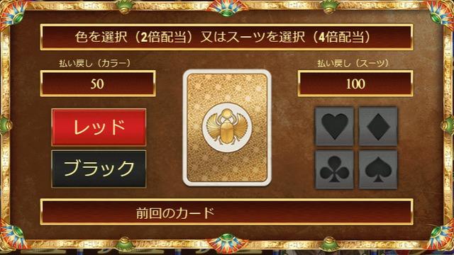 Book Of Deadのギャンブル