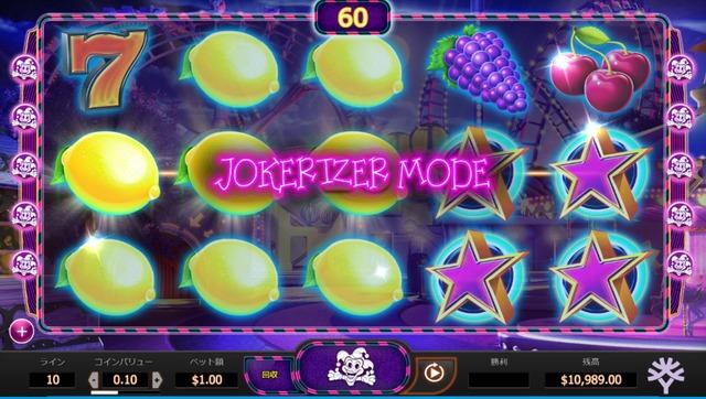Jokerizerを無料モードでプレイ