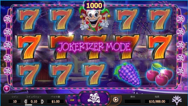Jokerizerのボーナス