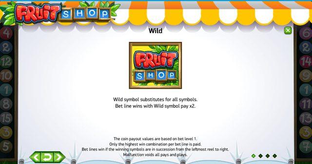 Fruit Shop(フルーツショップ)のワイルドシンボル