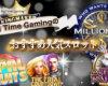 Big Time Gaming(ビッグタイムゲーミング)のおすすめ人気スロット