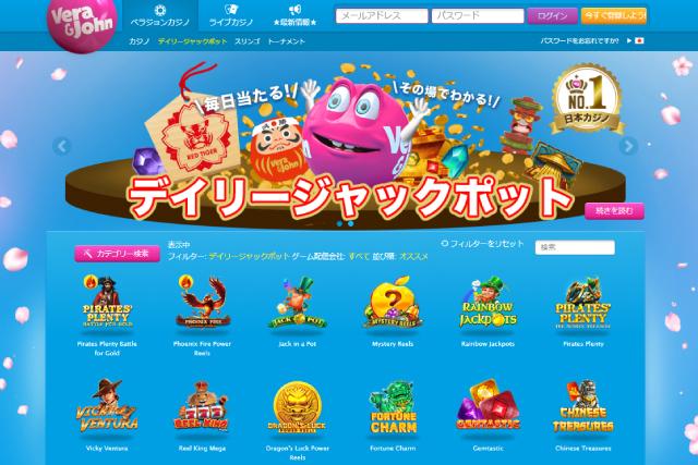 ベラジョンカジノは自宅でできるネットギャンブル
