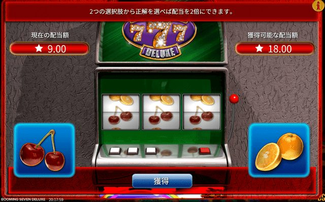 ギャンブルモード