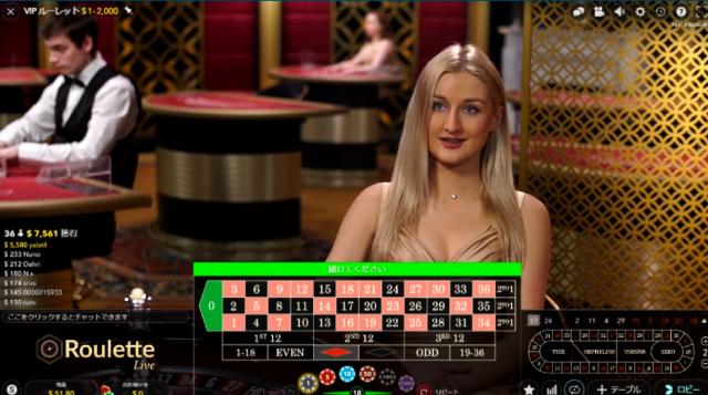 ダランベール法が有効なカジノゲーム