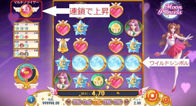 Moon Princess(ムーン・プリンセス)は人気のビデオスロット
