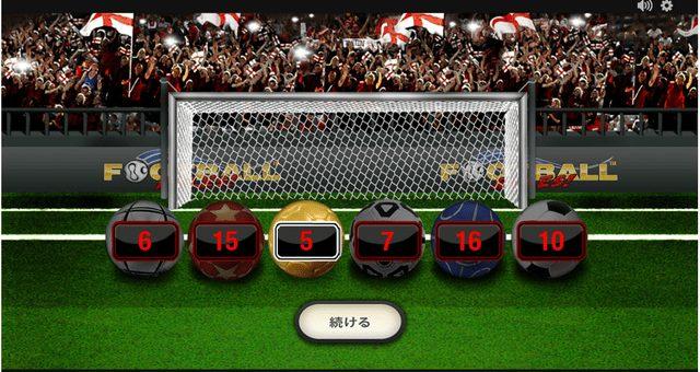 Football Rules(フットボール・ルールズ)のボール選択でフリースピン回数決定