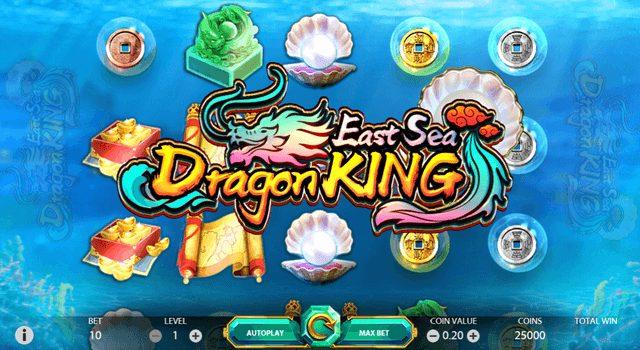 ベラジョンカジノの人気ビデオスロットのイースト・シー・ドラゴン・キング