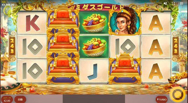 ベラジョンカジノでプレイできるビデオスロットのミダス・ゴールド