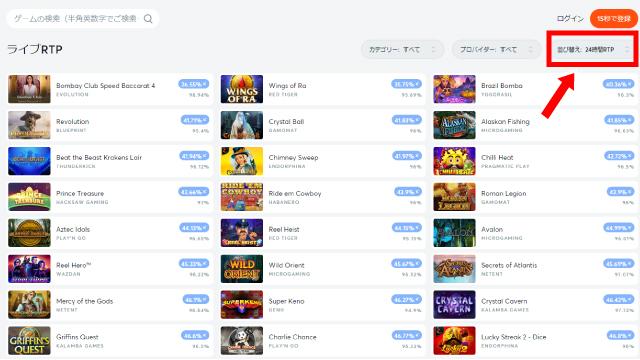 ビットカジノのゲーム検索