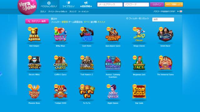ベラジョンカジノの新作ゲーム
