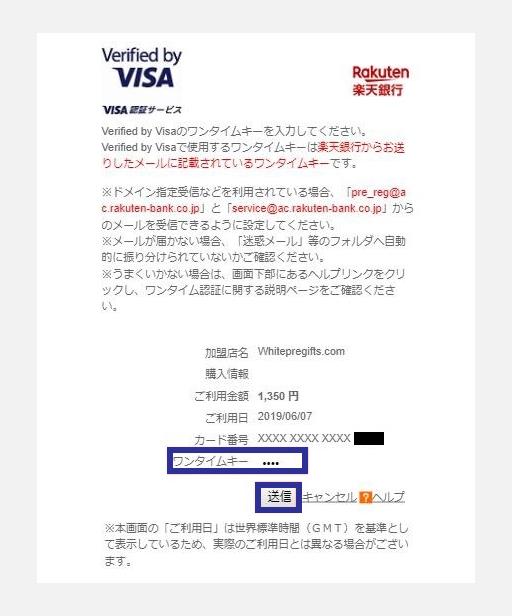認証システムで設定したパスワードを入力
