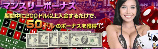 ワイルドジャングルカジノはビットコインで入金・出金できるオンラインカジノ