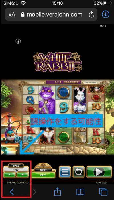 ブラウザ版のゲーム画面