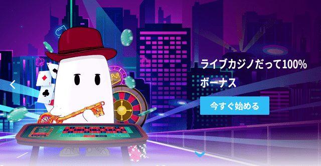 カジノゴッズのライブゲーム
