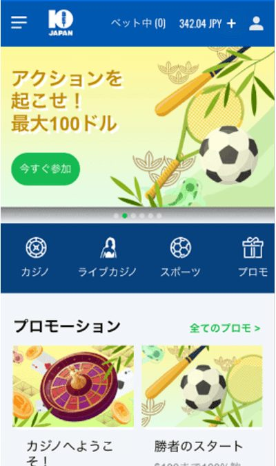 10betのスマホアプリの画面