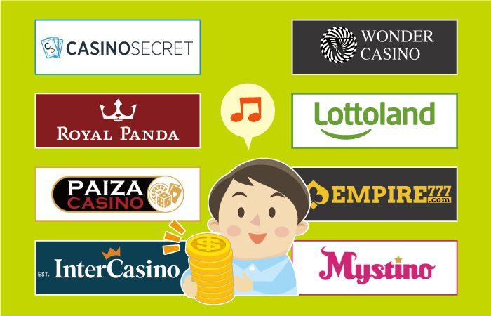 出金条件の甘いボーナスが貰えるオンラインカジノ8選