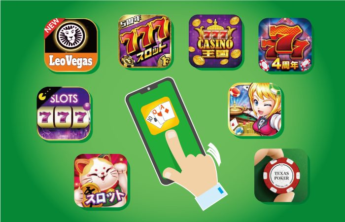 スマホでできるギャンブル