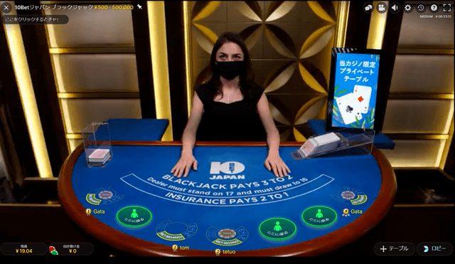 Evolution Gamingのプライベートテーブルゲーム