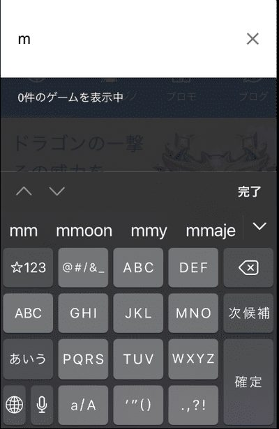 10betのゲーム検索画面②