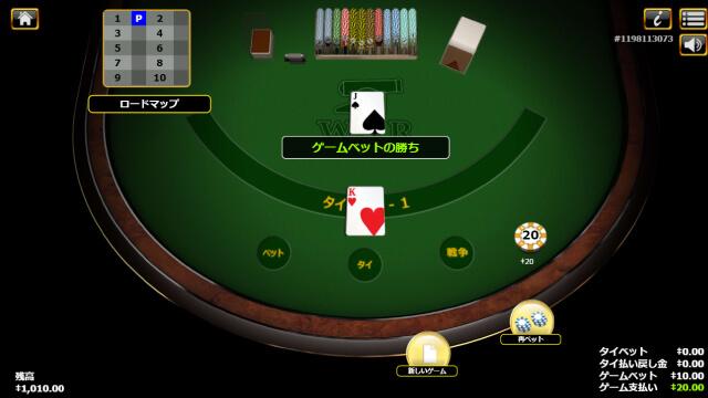 プレイヤーとディーラーに、カードが配られ勝敗が決定