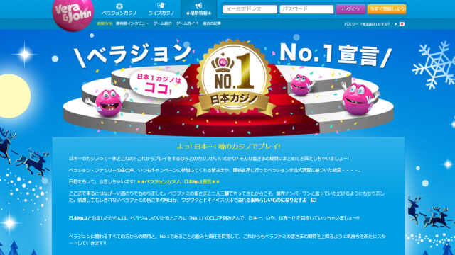 日本語対応のオンラインカジノサイト