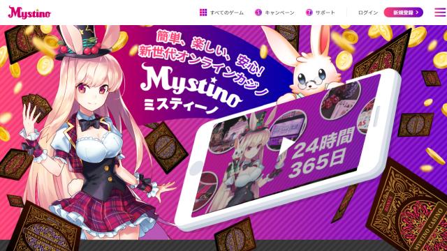 KENO(キノ)がプレイできるオンラインカジノサイト
