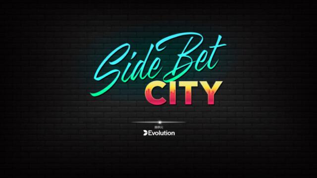 サイドベットシティのゲーム画面