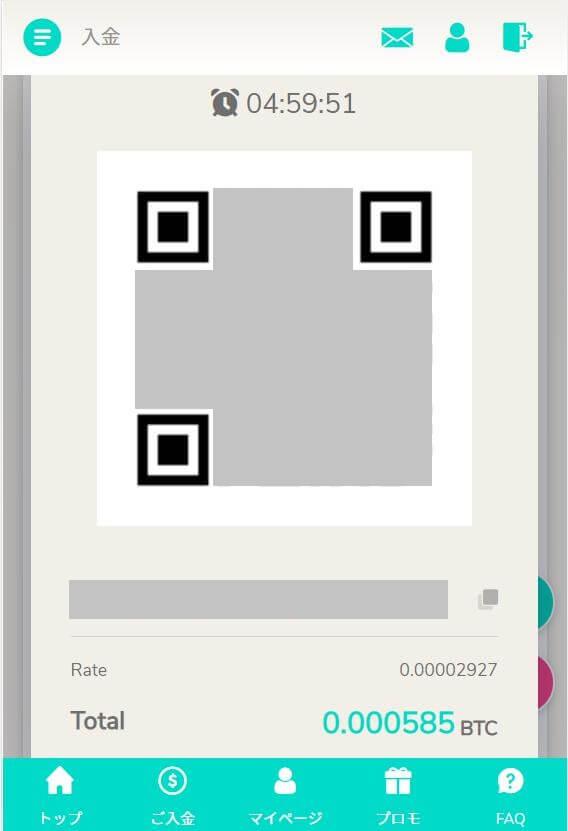 YOUS CASINO(ユースカジノ)のビットコインアドレスをコピー