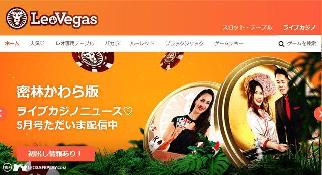 野上和樹(サイト運営者(筆者))が好きなオンラインカジノ